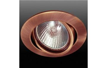 Встраиваемый светильник Donolux A1506.07