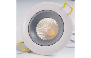 Встраиваемый светильник Citilux Альфа CLD001W3