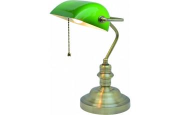 Настольная лампа Arte Lamp Banker A2492LT-1AB