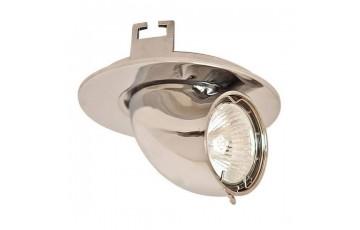 Встраиваемый светильник Donolux A1602-CH
