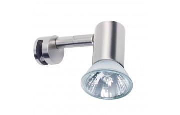 Подсветка для зеркал Paulmann Mirror Simplo 99082