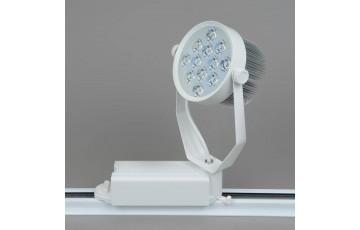 Трековый светильник Elvan 02-15 1W LED 15W 6000K