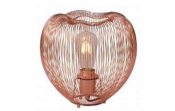 Настольная лампа Lucide Wirio 20501/25/17