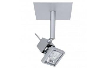 Встраиваемый светильник (в комплекте 3 шт.) Paulmann Cumin 99419