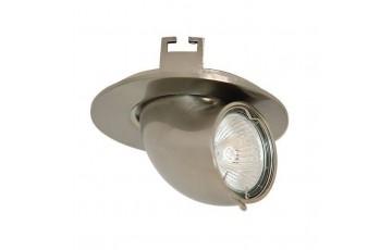 Встраиваемый светильник Donolux A1602-GAB