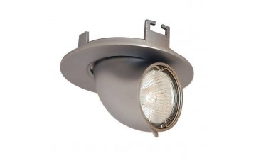 Встраиваемый светильник Donolux A1602-NM