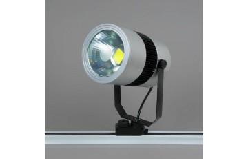 Трековый светильник Elvan 20-COB-20W-6000K