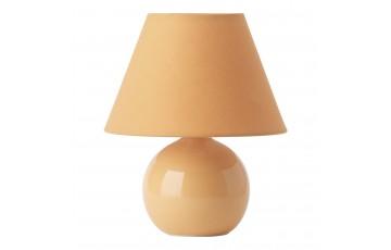Настольная лампа Brilliant Primo 61047/38