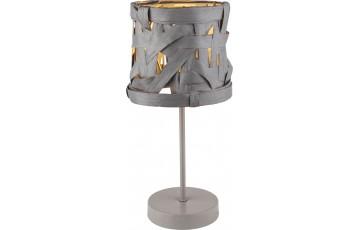 15224T Настольная лампа Globo Salvador