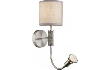 24688W1 Бра с дополнительной лампой для чтения Globo Umbrella