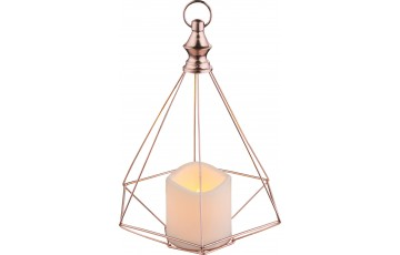 28197 Настольная светодиодная лампа Globo Spacy