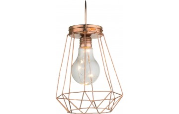 28198 Настольная светодиодная лампа Globo Spacy