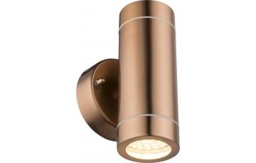 32069-2 Уличный настенный светодиодный светильник Globo Perry