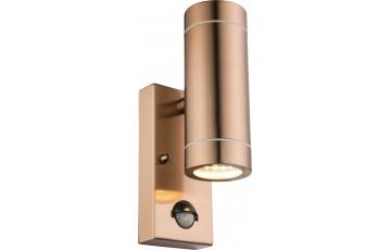 32069-2S Уличный настенный светодиодный светильник с датчиком движения Globo Perry