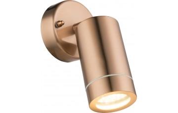 32069 Уличный настенный светодиодный светильник Globo Perry