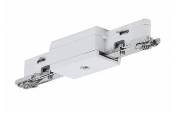 97680 Линейный соединитель для шинной системы U-RAIL 230V L&E max.1000W 230V белый