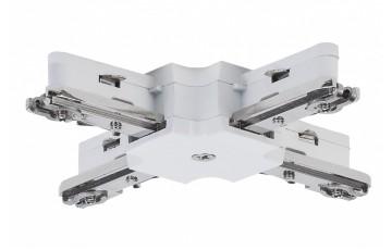 97687 Х-соединитель для шинной системы U-RAIL 230V L&E max.1000W 230V белый