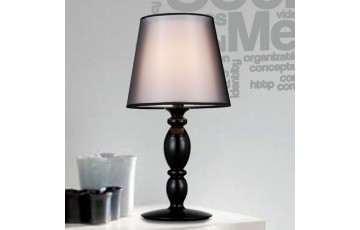 Настольная лампа Artpole Liebreiz 001234