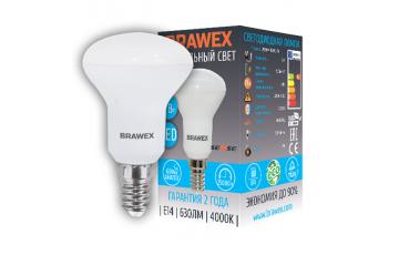 2906A-R50S-7N Светодиодная зеркальная лампа BRAWEX SENSE 7Вт 4000К R50 Е14