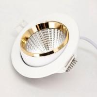 CLD002W2 Встраиваемый поворотный светодиодный светильник Citilux Бета