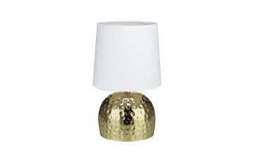 105963 Настольная лампа Markslojd HAMMER