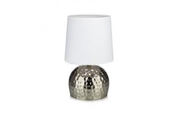 105961 Настольная лампа Markslojd HAMMER