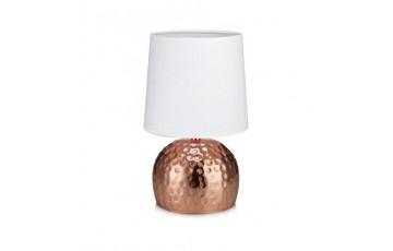 105962 Настольная лампа Markslojd HAMMER