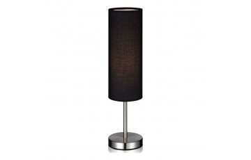 104839 Настольная лампа Markslojd HAGBY