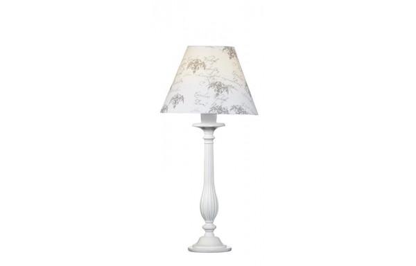 104032 Настольная лампа Markslojd KUNGSHAMN