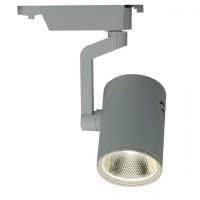 A2320PL-1WH Трековый светодиодный светильник Arte Lamp Traccia