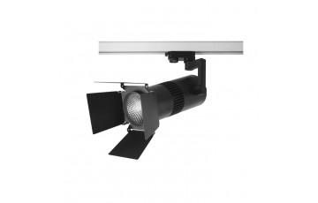357559 NT18 000 Трековый светодиодный светильник Novotech UFO LED