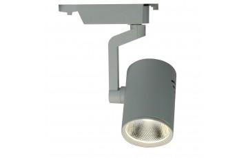 A2310PL-1WH Трековый светодиодный светильник Arte Lamp Traccia
