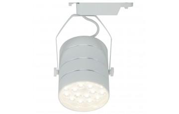 A2718PL-1WH Трековый светодиодный светильник Arte Lamp Cinto