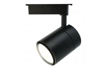 A5750PL-1BK Трековый светодиодный светильник Arte Lamp Attento