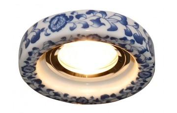 A7036PL-1WH Встраиваемый светильник Arte Lamp BRILLIANTS