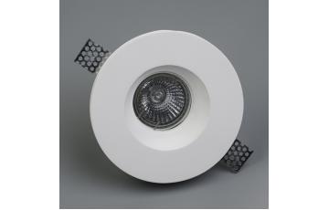 Встраиваемый светильник DeMarkt Барут 499010201