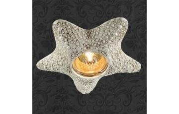 Встраиваемый светильник Novotech SandStone 369578
