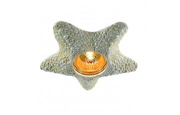 Встраиваемый светильник Novotech SandStone 369579
