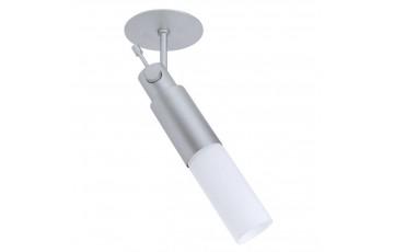 Встраиваемый светильник (в комплекте 3 шт.) Paulmann Pharus 99449