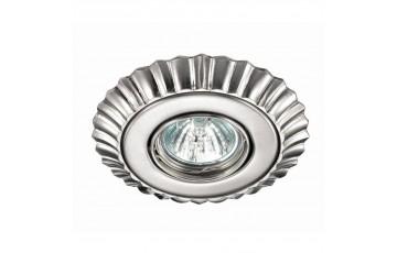 Встраиваемый светильник Novotech Ligna 370275