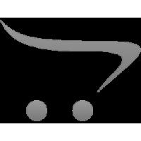90025/1 белый Настенно-потолочный светодиодный светильник ЕВРОСВЕТ Нортон