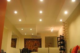 Магазин Amppa - люстры, бра, светильники в Тюмени